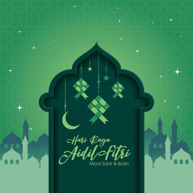 イスラム教徒の抽象的な挨拶バナー。イスラム教 Premiumベクター