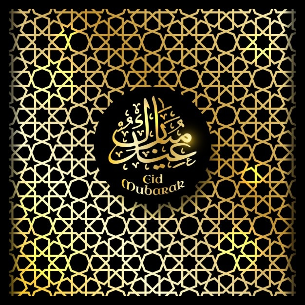 Muslim abstract greeting card islamic vector illustration calligraphic arabian eid mubarak in translation congratulations Free Vector