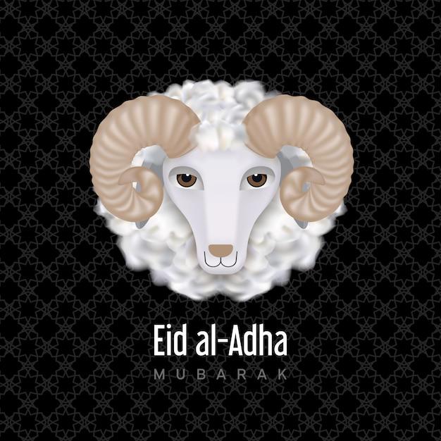 イスラム教徒の犠牲のイードアルアドハグリーティングカードと羊のコミュニティフェスティバル。 Premiumベクター