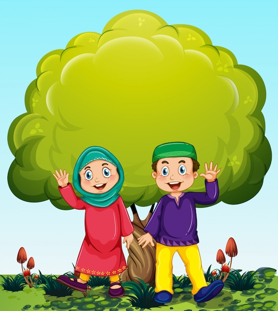Muslim couple in the park Free Vector