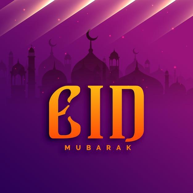 Muslim eid mubarak festival greeting design\ with mosques