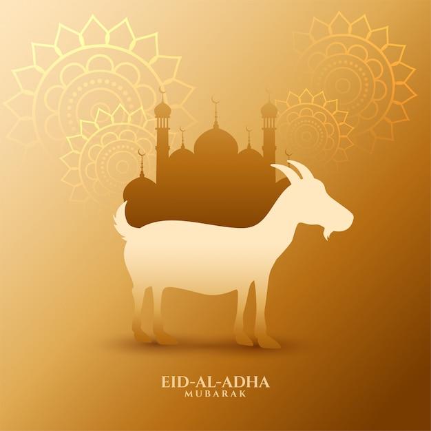 Muslim festival of eid al adha bakrid background Free Vector