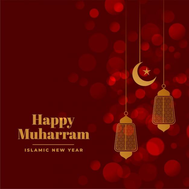 Muslim festival of happy muharram background Free Vector