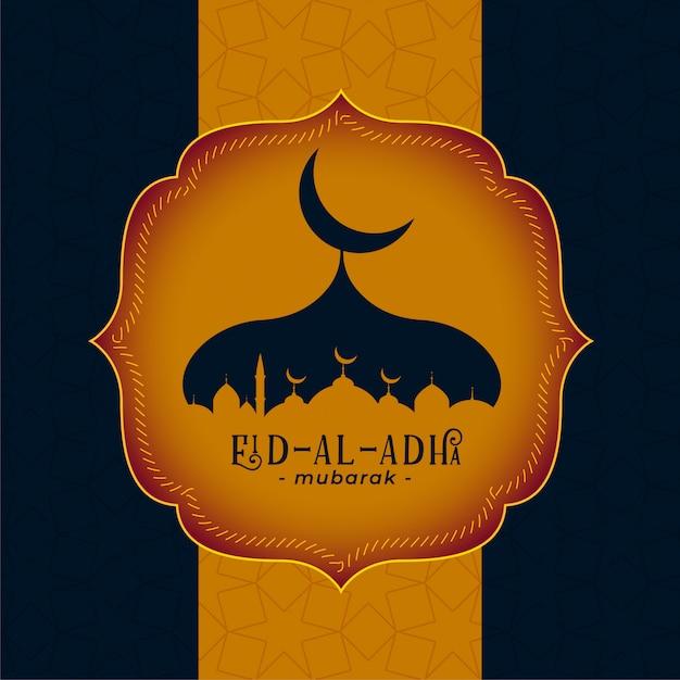 Muslim holiday eis al adha festival greeting Free Vector