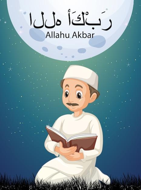Мужчина-мусульманин читает книгу ourdoor Бесплатные векторы