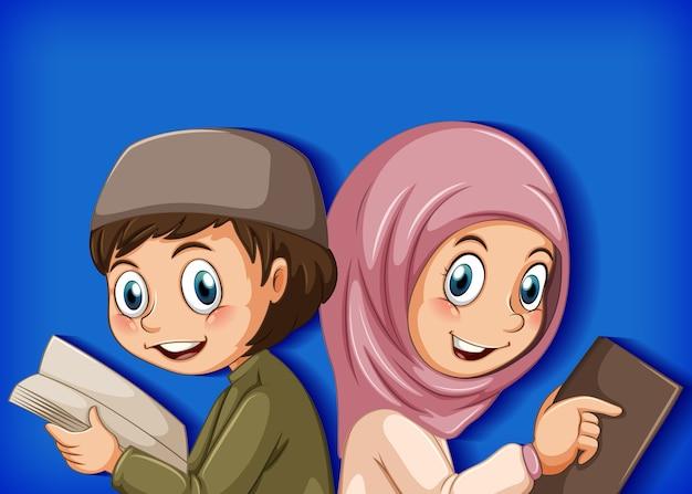 本を読むイスラム教徒の学生 無料ベクター