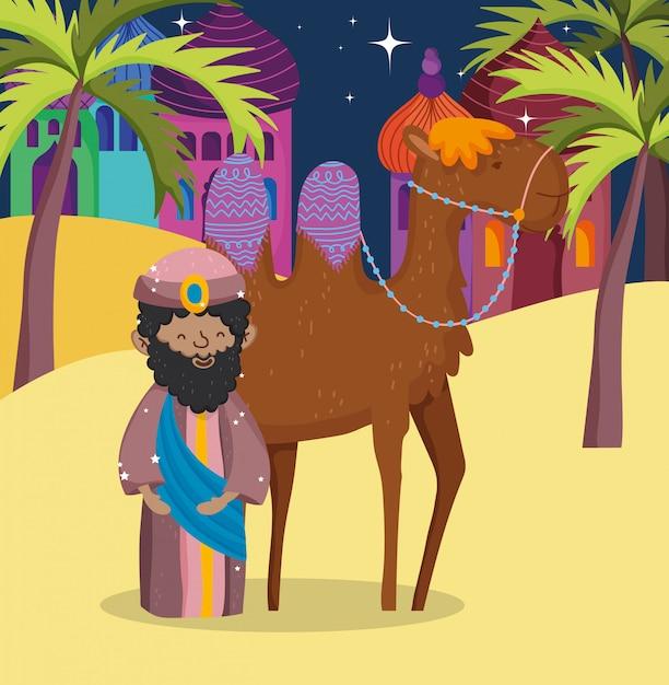 賢明な王とラクダの砂漠の飼い葉naの降誕、メリークリスマス Premiumベクター
