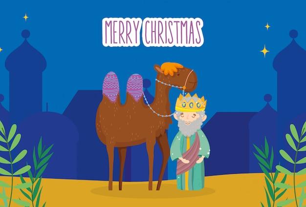 賢明な王とラクダの夜の村の飼い葉naの降誕、メリークリスマス Premiumベクター