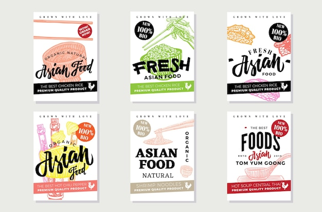 Флаеры с эскизами национальных азиатских блюд Бесплатные векторы