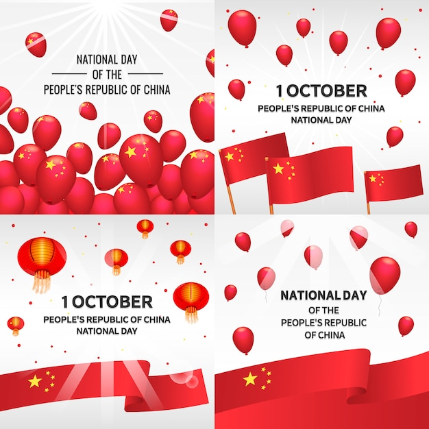 National day in china banner set. isometric set of national day in china Premium Vector