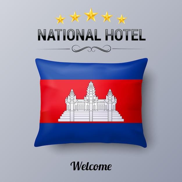 National hotel Premium Vector