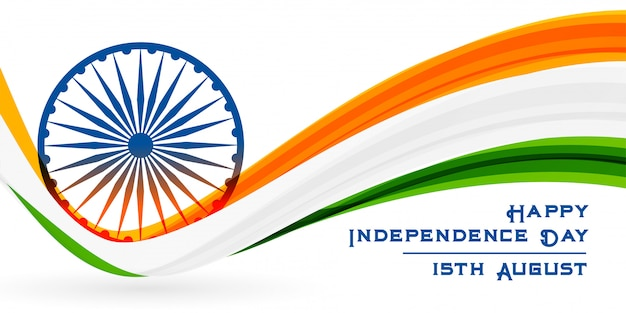 National independence day of india flag Free Vector