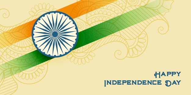 National indian happy independence day patriotic background Free Vector