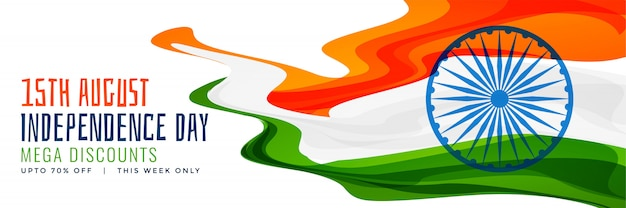 National indian independence day banner design Free Vector