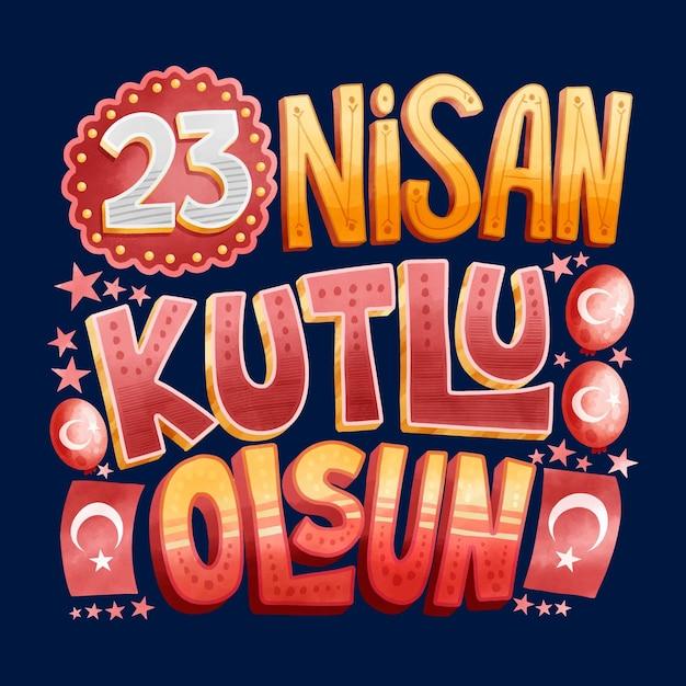 Национальный суверенитет нисан традиционное событие Бесплатные векторы