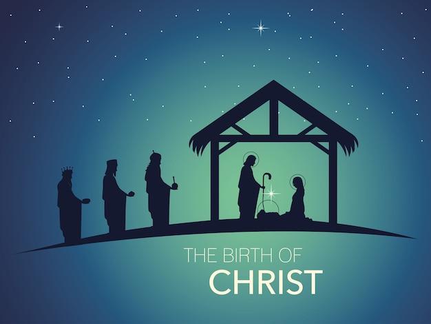 현자와 실루엣으로 마리아와 요셉과 구유에있는 아기 예수의 출생 장면 프리미엄 벡터
