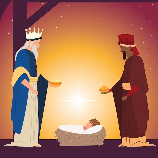 Рождество, мудрые цари с подарком для младенца иисуса традиционный праздник религиозный Premium векторы