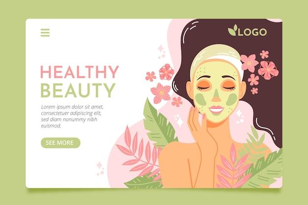 自然化粧品ランディングページテンプレート 無料ベクター
