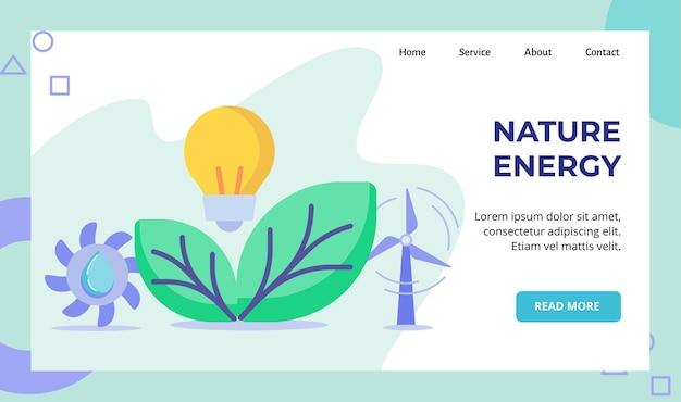 自然エネルギー電球ランプ緑の葉水力発電fプロペラ水キャンペーンウェブサイトホームホームページランディングページ Premiumベクター