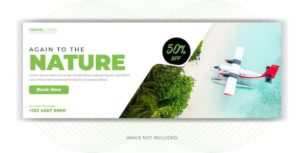 自然旅行ツアーソーシャルメディアカバーページソーシャルメディア投稿ウェブフッターバナーテンプレートデザイン Premiumベクター