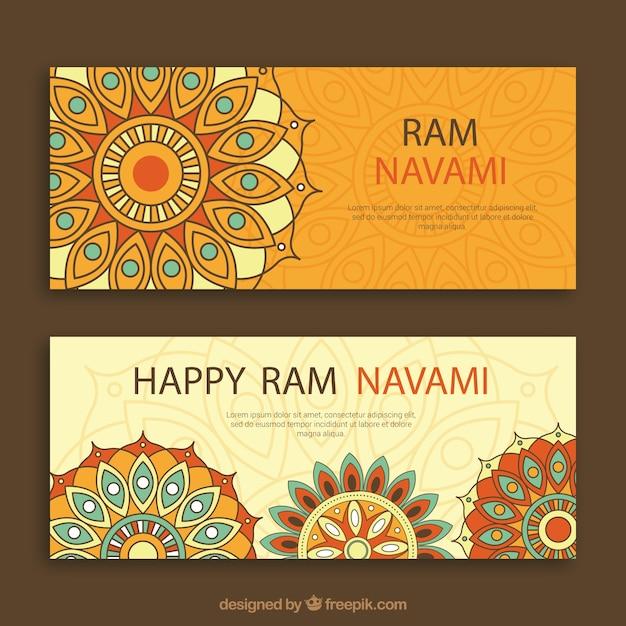 装飾用の形状のラムnavamiバナー 無料ベクター