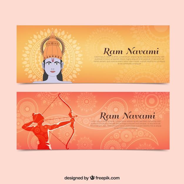 ラムnavami抽象的なバナー 無料ベクター