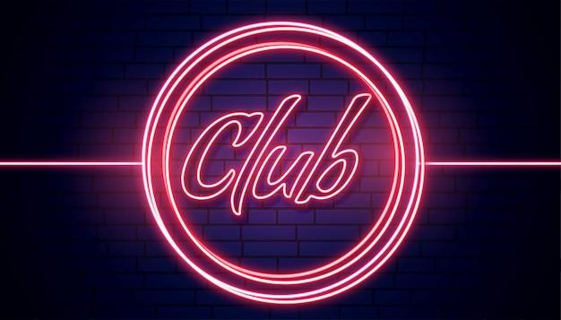 赤いnelightsバックグラウンドでクラブ看板 無料ベクター