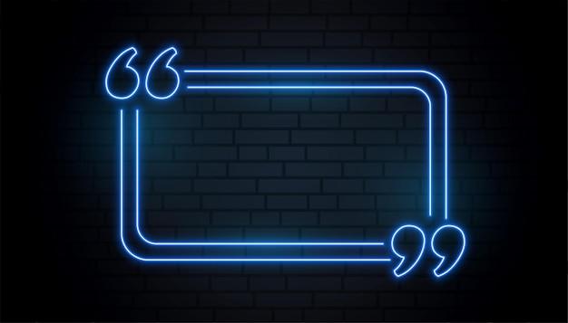 텍스트 공간이있는 네온 블루 인용 프레임 무료 벡터