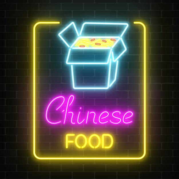 Neon chinese food cafe glowing signboard on a dark brick wall . fastfood light billboard sign. Premium Vector