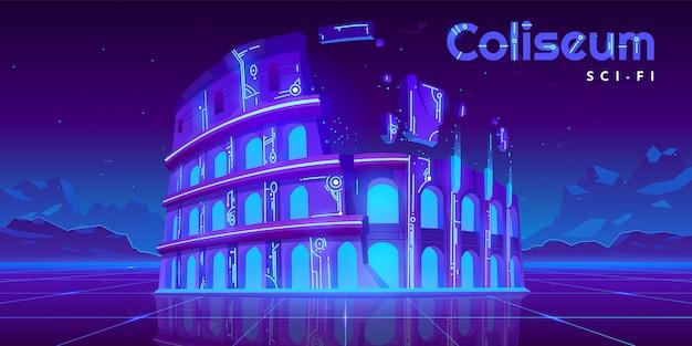 Неоновый колизей на светящемся ретро-фантастическом фоне Бесплатные векторы