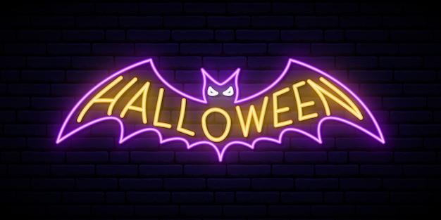 Neon halloween bat sign. Premium Vector