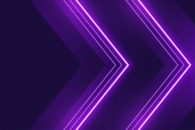 矢印スタイルのネオン紫色のライトの背景 無料ベクター