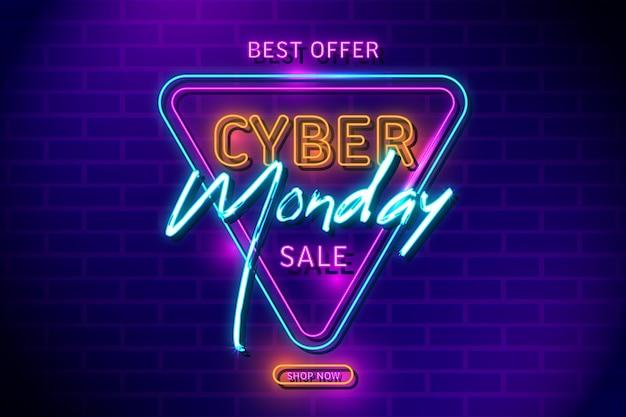 Neon luci retrò cyber lunedì Vettore gratuito
