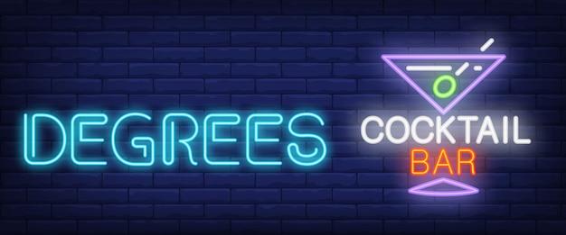 Степени, коктейль-бар neon sig Бесплатные векторы