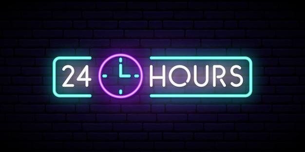 Neon sign 24 hours. Premium Vector