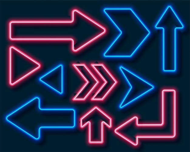 赤と青の色のネオンスタイルの方向矢印 無料ベクター