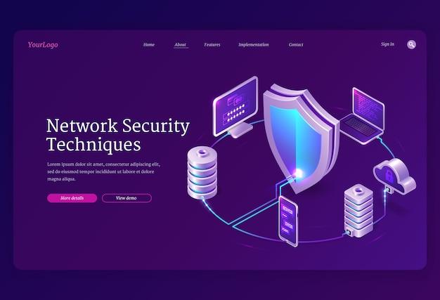 네트워크 보안 기술 배너. 안전 인터넷 기술의 개념, 데이터 보안. 정보의 방문 페이지는 아이소 메트릭 노트북, 휴대 전화, 컴퓨터 및 방패 아이콘으로 보호합니다. 무료 벡터