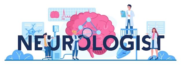 Типографский заголовок невролог. Premium векторы