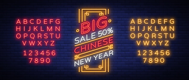 New chinese year sales of poster in a neon style. Premium Vector