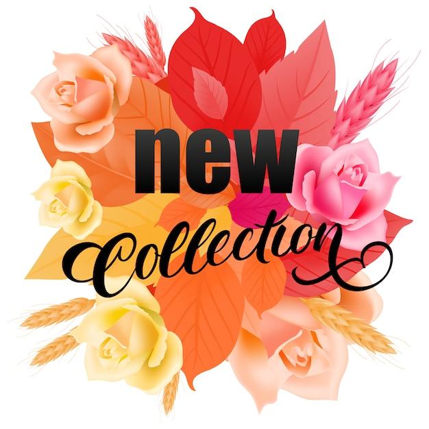 Нью коллекция картинки