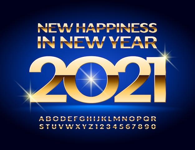 새해 2021의 새로운 행복. 골드 우아한 글꼴. 세련된 알파벳 문자와 숫자를 설정합니다. 프리미엄 벡터