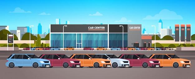 Новые автомобили автосалон центр выставочный зал Premium векторы