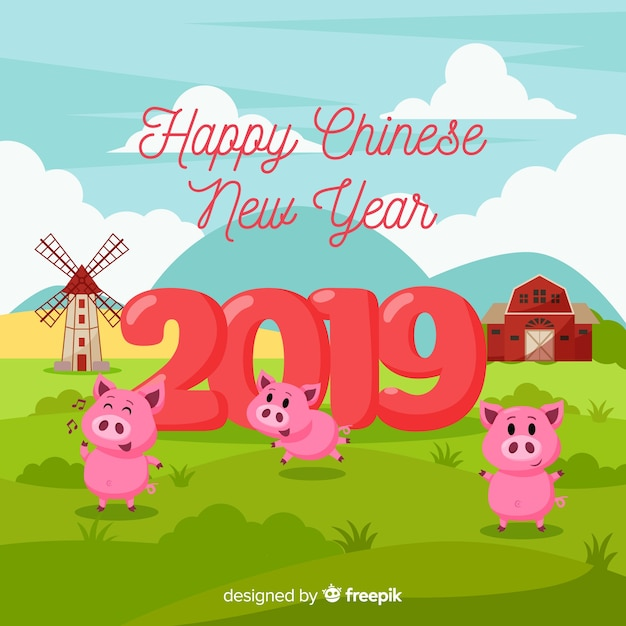 New year 2019 banner Free Vector