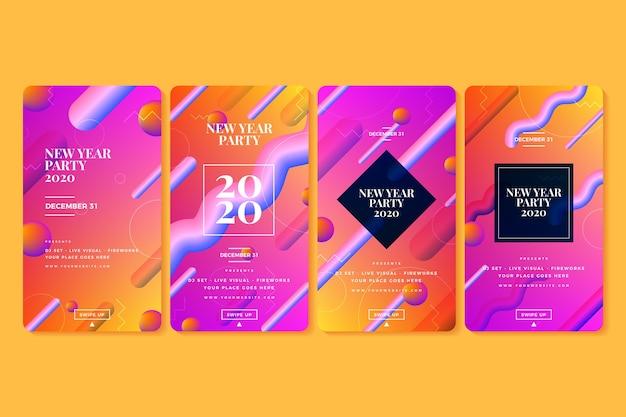 새해 2020 파티 인스 타 그램 이야기 모음 무료 벡터