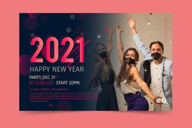 Новый год 2021 баннер шаблон Бесплатные векторы