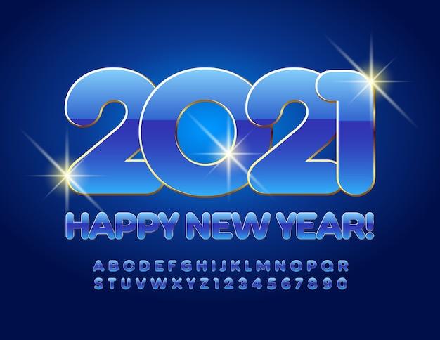 새해 2021. 파란색과 금색 반짝이 글꼴. 알파벳 문자와 숫자 세트 프리미엄 벡터
