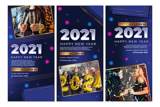 新年2021年igストーリーコレクション 無料ベクター