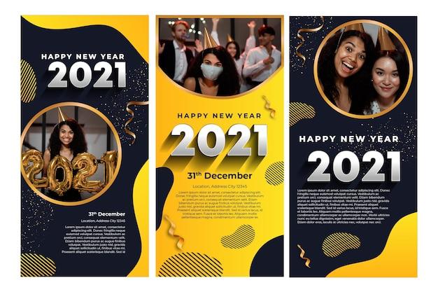 2021年の新年のインスタグラムストーリーコレクション 無料ベクター