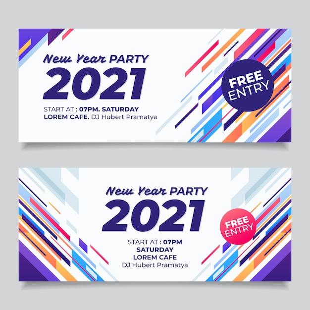 평면 디자인의 새 해 2021 파티 배너 프리미엄 벡터
