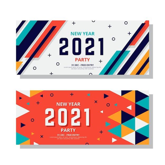 평면 디자인의 새 해 2021 파티 배너 무료 벡터